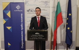 Replication of the parliamentary bell will open The Meeting of the Chairpersons' of COSAC in Sofia